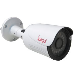 Camera-Full-HD-1080p-2MP-Bullet-KP-CA141-4-Em-1-AHD-20-Metros-Lente-36mm-Infravermelho